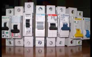 Выбираем автоматический выключатель