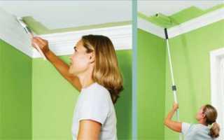 Как покрасить потолок в квартире, основные этапы ремонта
