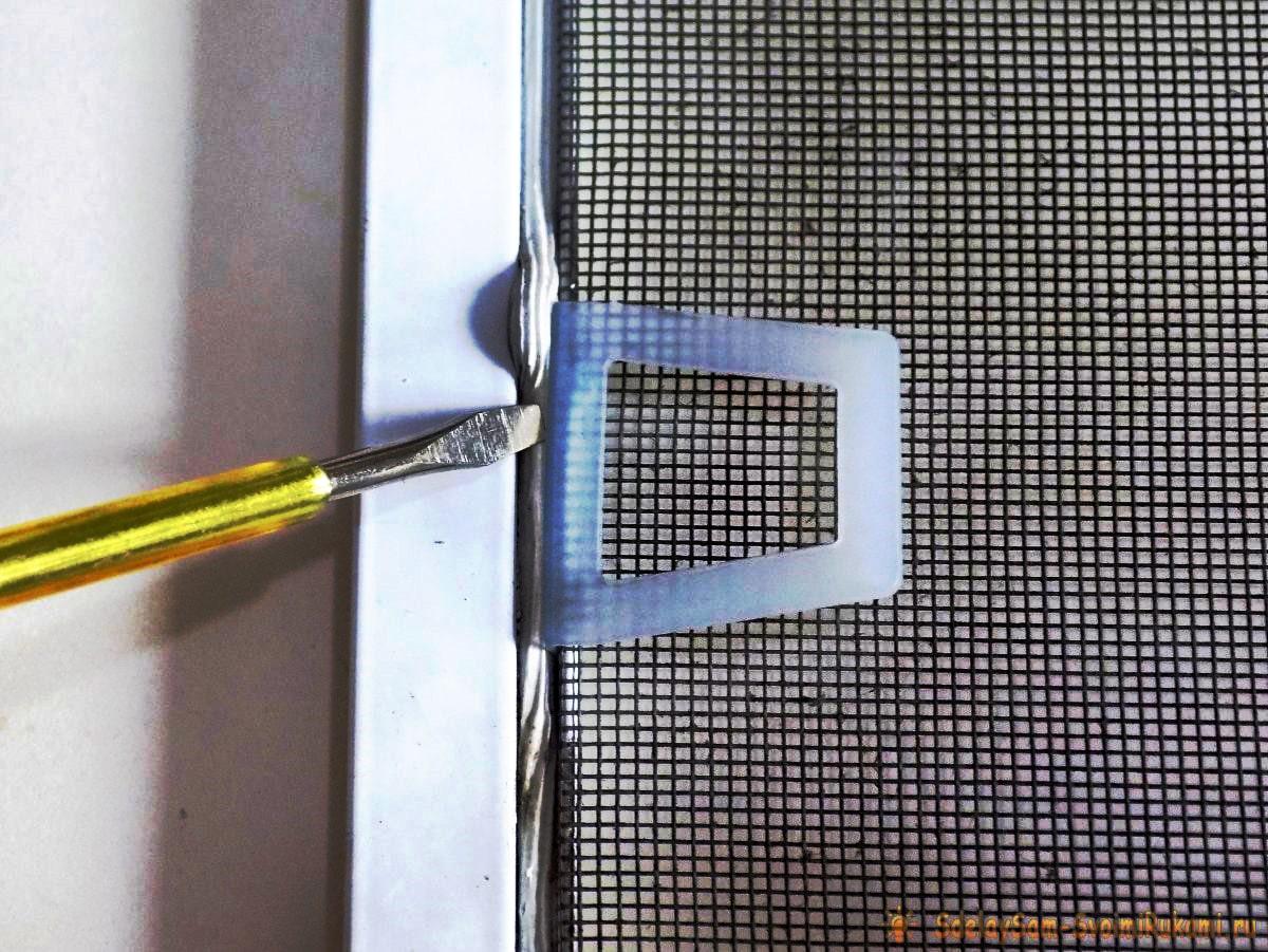 установка москитной сетки