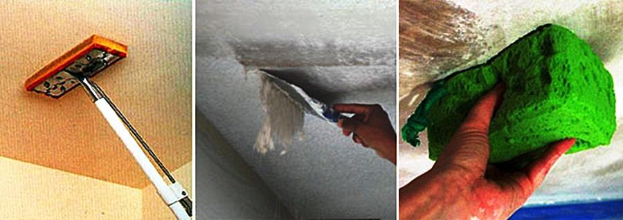 Очистка потолка от остатков побелки